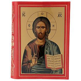 Copertina Messale III edizione in pelle con Icona Greca s1