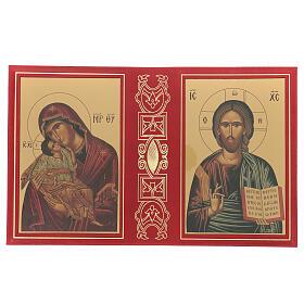 Copertina Messale III edizione in pelle con Icona Greca s3