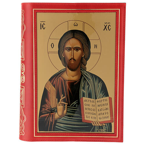 Missal cover III edition in leather with Greek Icon 1