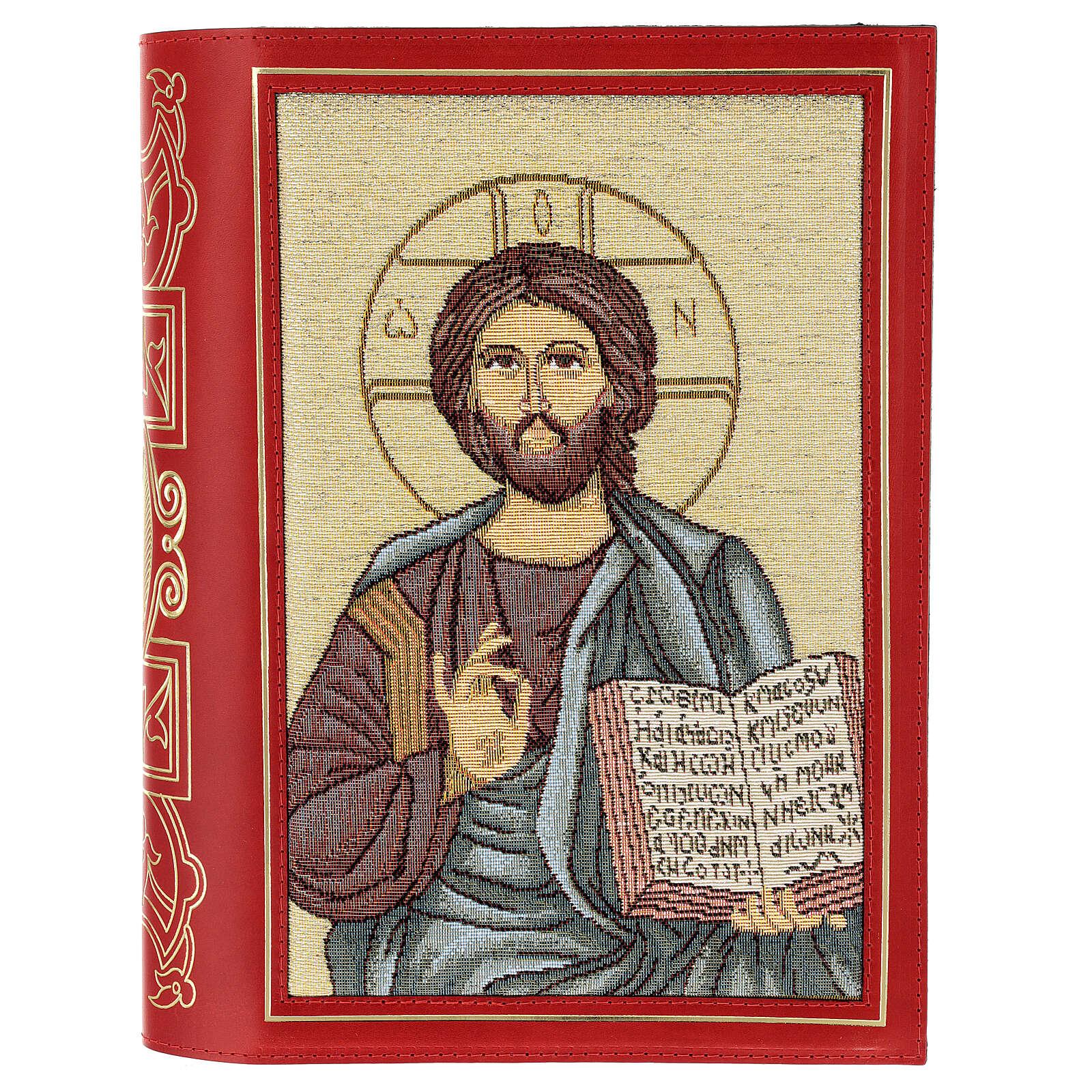 Copertina in pelle rossa tessuto Messale III edizione 4