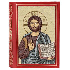 Copertina in pelle rossa tessuto Messale III edizione s1