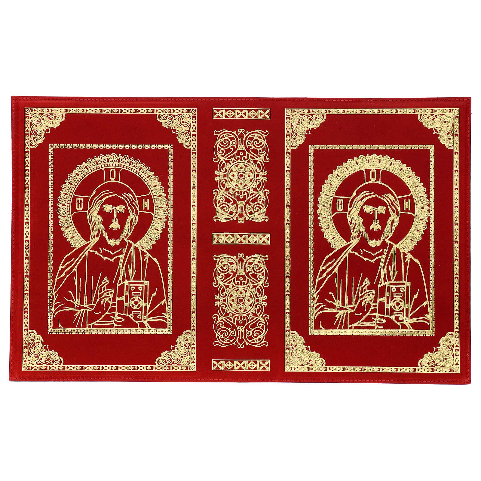 Copri Messale III edizione vera pelle rossa Cristo Pantocratore  4