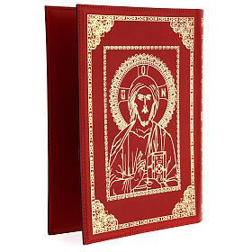 Copri Messale III edizione vera pelle rossa Cristo Pantocratore  s2