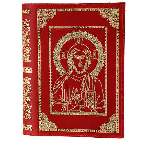 Copri Messale III edizione vera pelle rossa Cristo Pantocratore  1