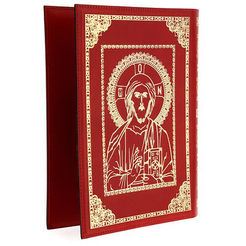 Copri Messale III edizione vera pelle rossa Cristo Pantocratore  2