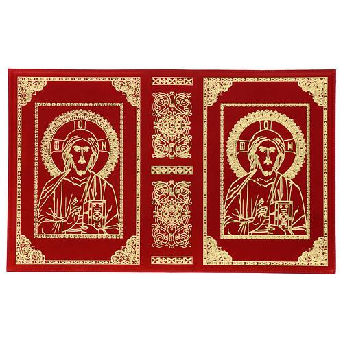 Copri Messale III edizione vera pelle rossa Cristo Pantocratore  3