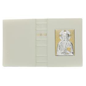 Custodia Messale III edizione vaticana rossa stampa alfa omega vera pelle  s3