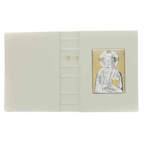 Custodia Messale III edizione vaticana rossa stampa alfa omega vera pelle  3