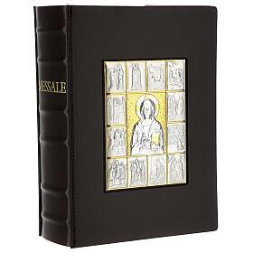Custodia Messale III edizione pelle marrone placca bilaminato Cristo scene  s1