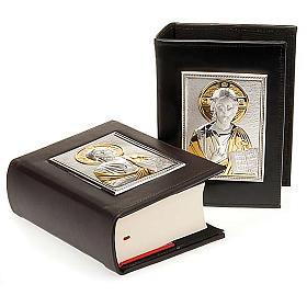 Copertina Bibbia argento Gerusalemme 2009 s2
