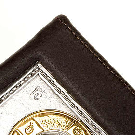 Copertina Bibbia argento Gerusalemme 2009 s3