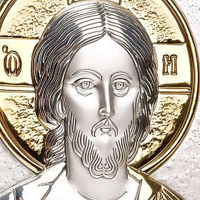 Copertina Bibbia argento Gerusalemme 2009 s6