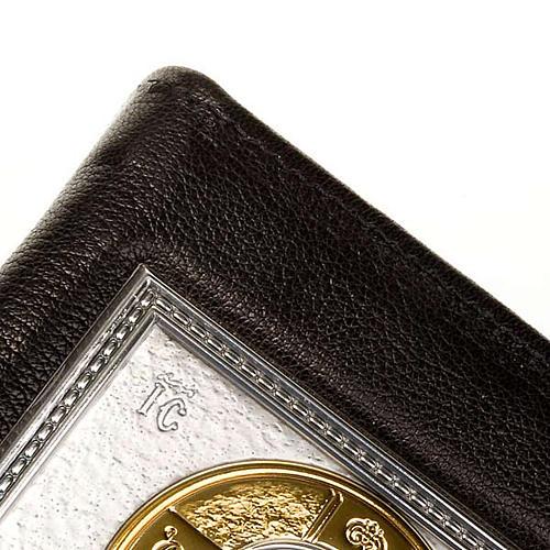 Copertina Bibbia argento Gerusalemme 2009 4