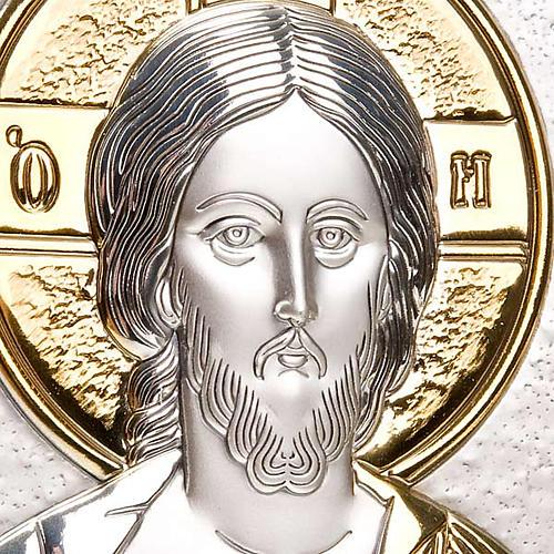 Copertina Bibbia argento Gerusalemme 2009 6