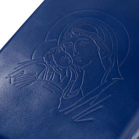 Copertina Bibbia San Paolo ed. 2009 s4