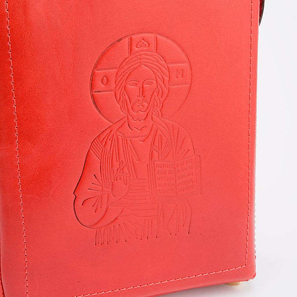 Copertina Bibbia Gerusalemme studio 2009 4