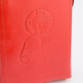 Copertina Bibbia Gerusalemme studio 2009 s6
