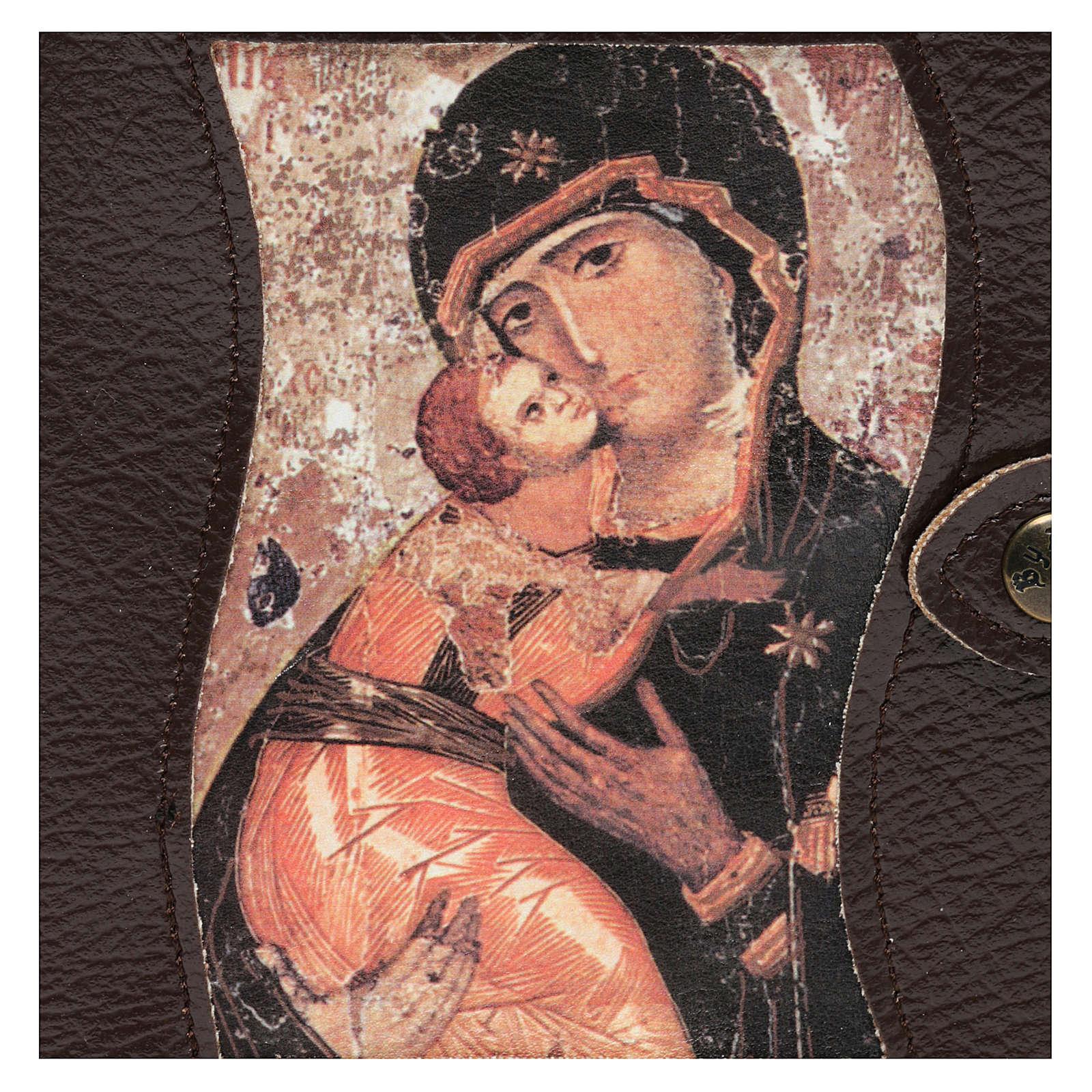 Copertina Bibbia Studio Gerusalemme marrone Vladimir 4