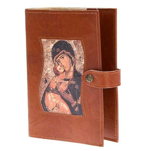 Copertina Bibbia Studio Gerusalemme marrone Vladimir 2