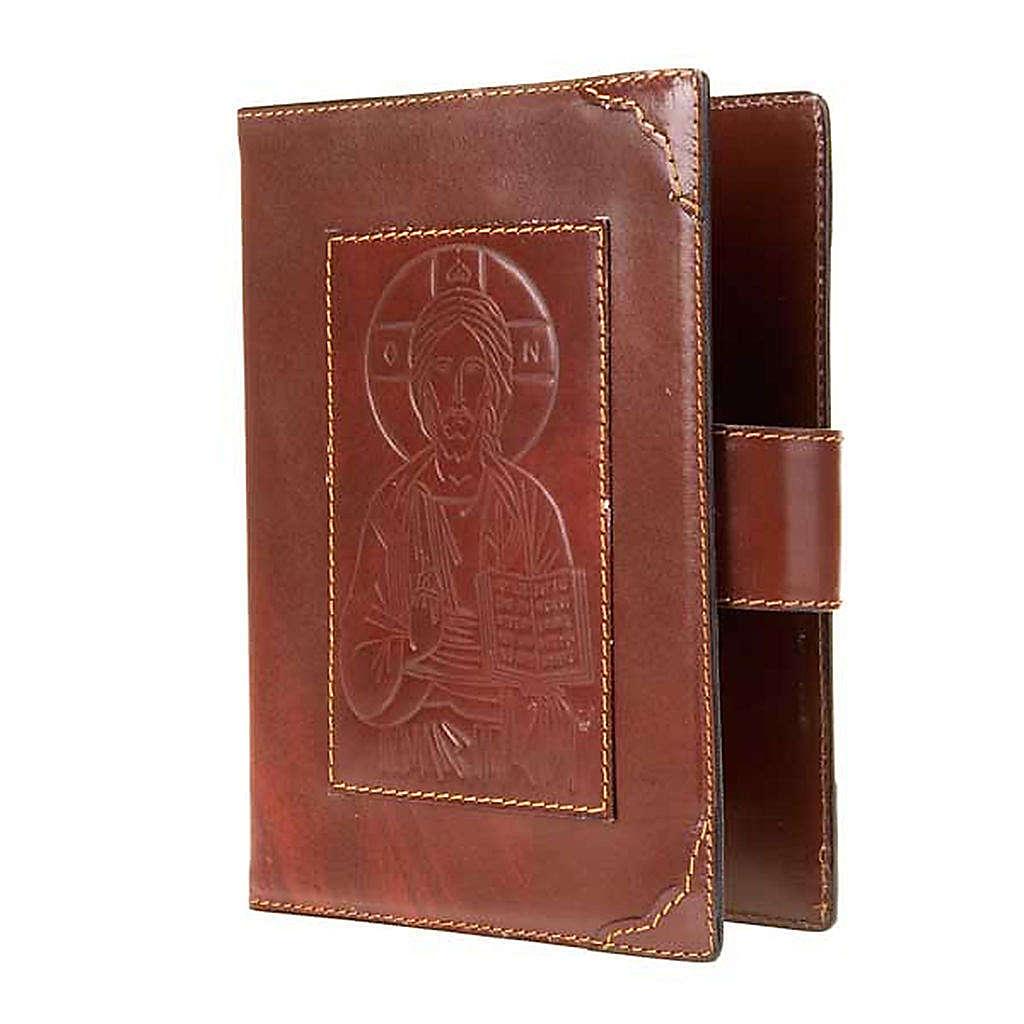 Couverture cuir Bible Jérusalem, 2009 4