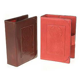 Couverture cuir Bible Jérusalem, 2009 s1