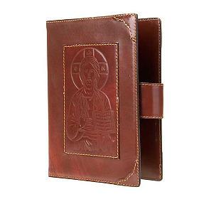 Couverture cuir Bible Jérusalem, 2009 s2