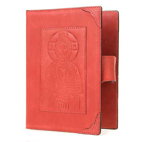 Copertina cuoio Bibbia Gerusalemme 2009 3