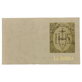 Copertina Bibbia San Paolo e Gerusalemme