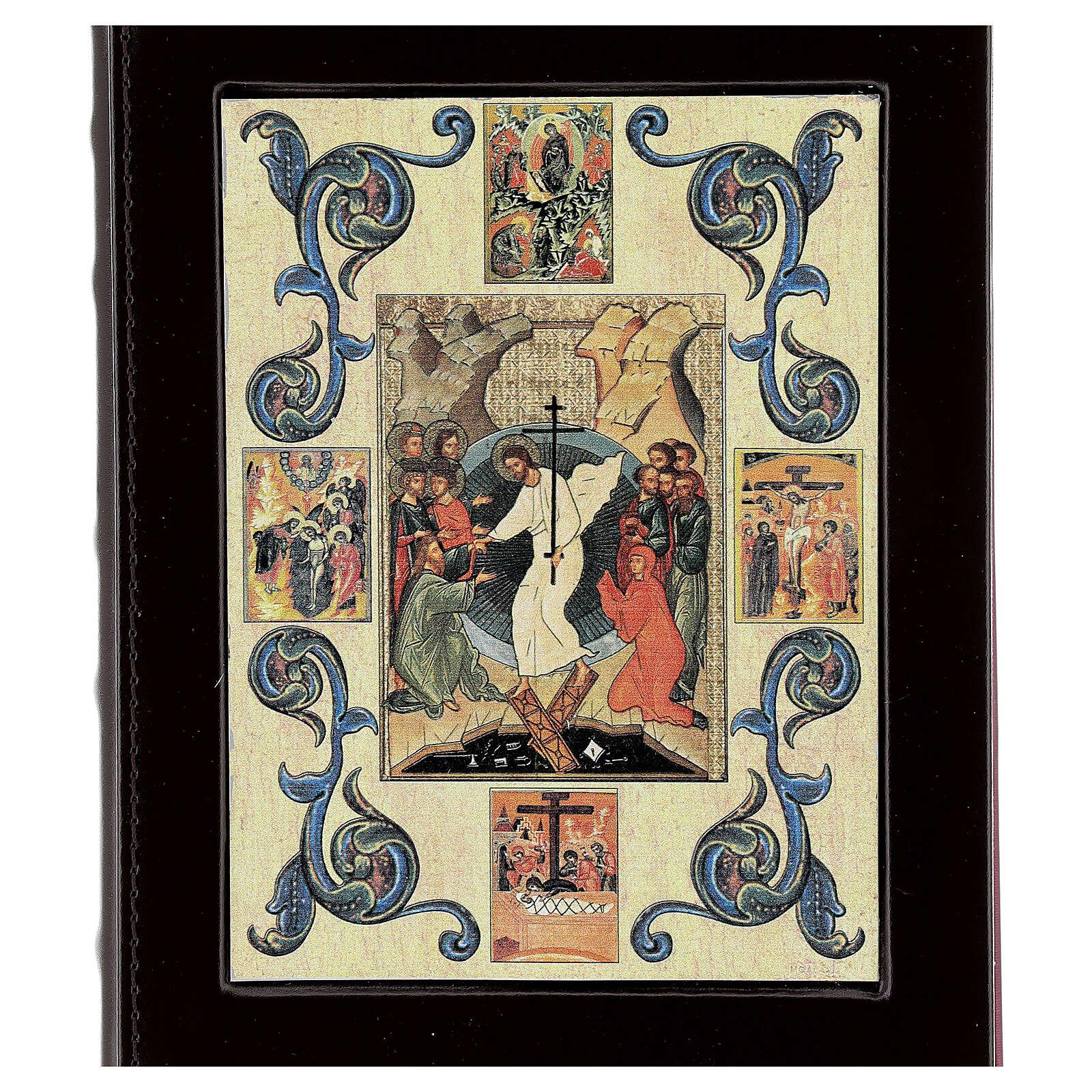 Copertina Bibbia Gerusalemme Studio Resurrezione 4