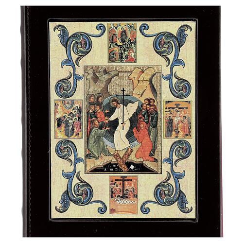 Copertina Bibbia Gerusalemme Studio Resurrezione 2