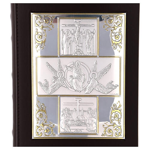 Bible cover with The Resurrection silver plated plate 2