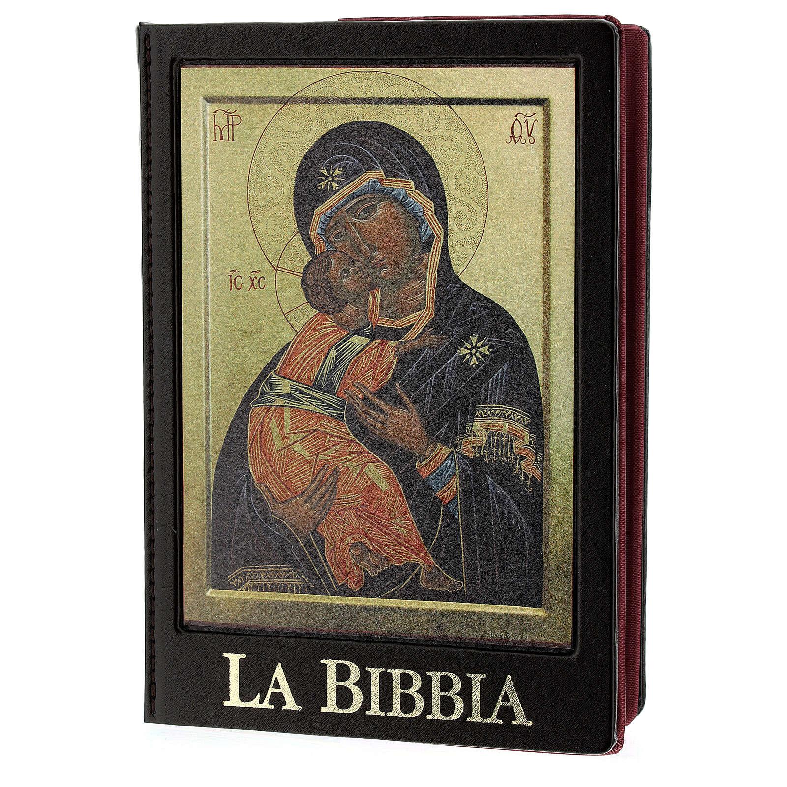 Copertina Bibbia Gerusalemme  vera pelle icona 4