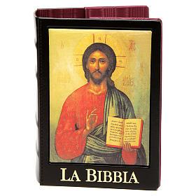 Copertina Bibbia Gerusalemme  vera pelle icona s1