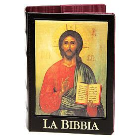 Copertina Bibbia Gerusalemme  vera pelle icona