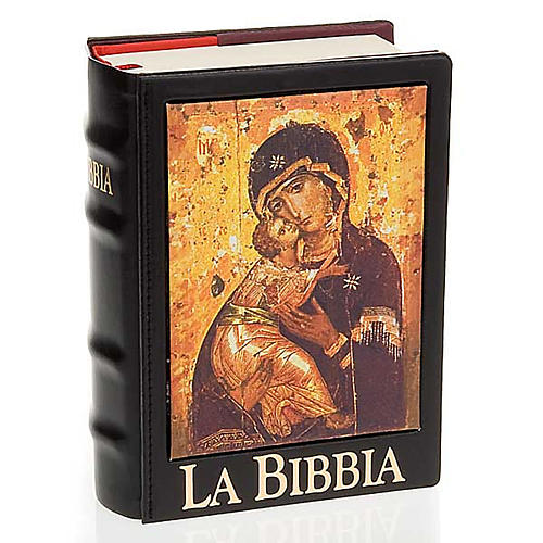 Copertina Bibbia Gerusalemme  vera pelle icona 3