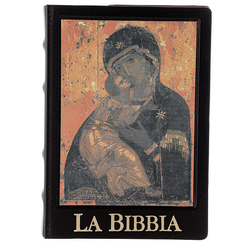 Copertina Bibbia Gerusalemme  vera pelle icona 6