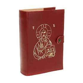Copertina Bibbia Via verità e Vita s1