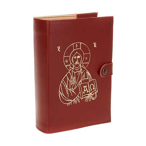 Copertina Bibbia Via verità e Vita 1