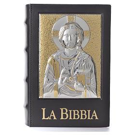 Copertina Bibbia Gerusalemme 2009 placca Cristo Pantocratore s1