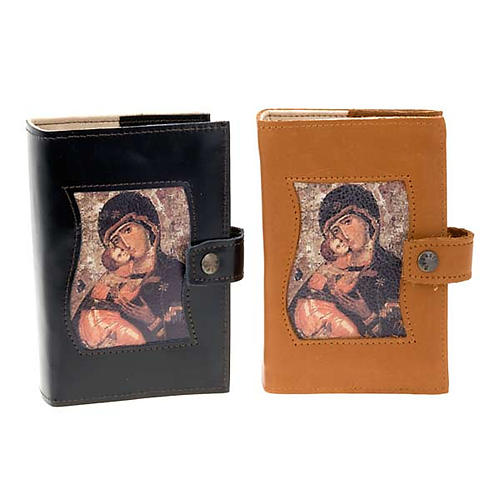 Etui Bible Saint Paul Vierge 1
