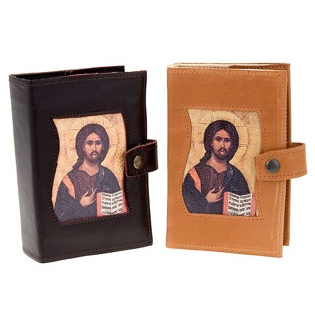 Copertina Bibbia San Paolo Pantocratore 4