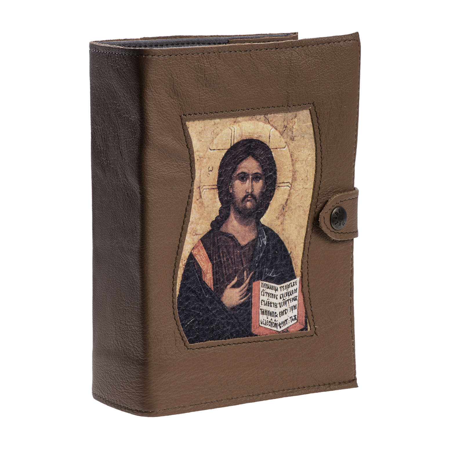 Custode pour Bible de Jérusalem Christ Pantocrator 4