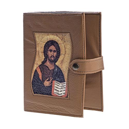 Custode pour Bible de Jérusalem Christ Pantocrator 1