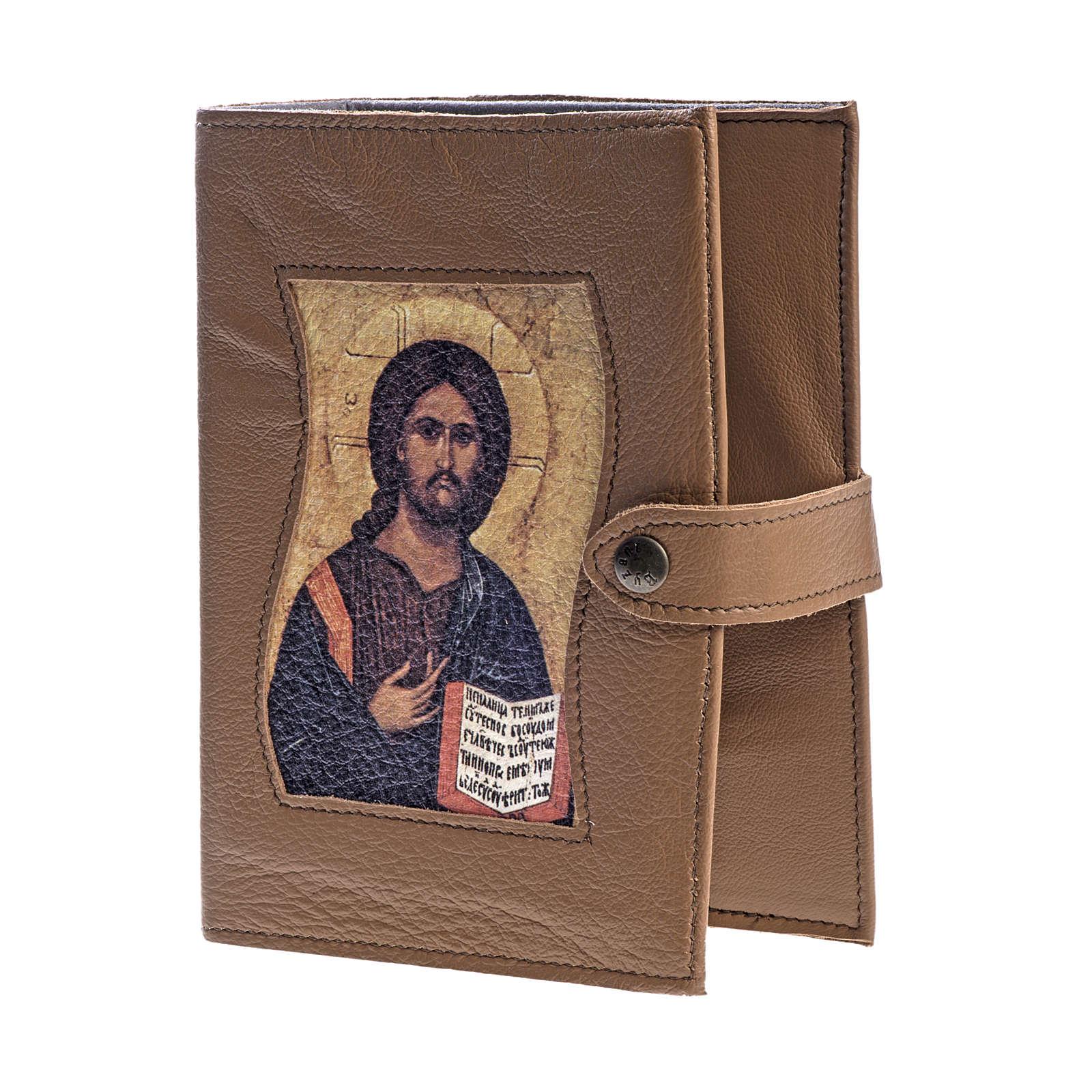 Copertina Bibbia Gerusalemme Pantocratore 4