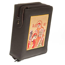 Etui Bible de Jérusalem image sainte famille rouge s1