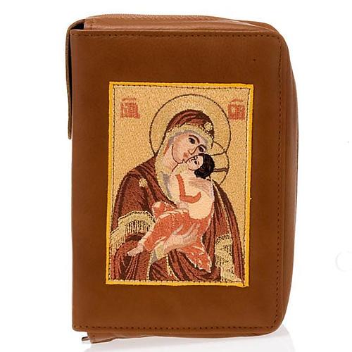 Copri bibbia di Gerusalemme Madonna della Tenerezza 2