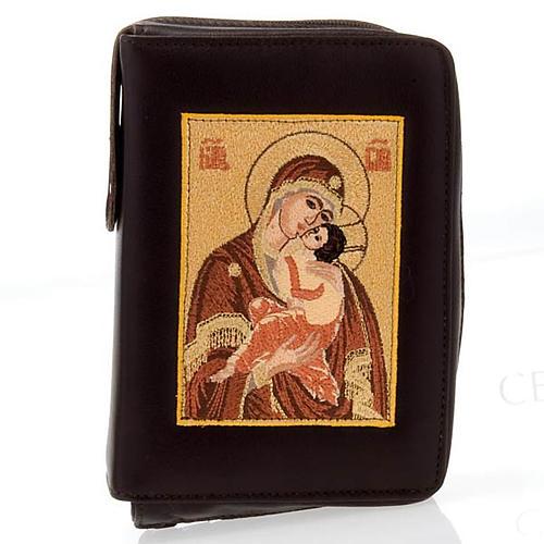 Copri bibbia di Gerusalemme Madonna della Tenerezza 3