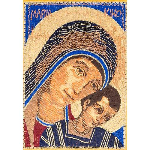 Copri bibbia Gerusalemme Madonna con bimbo primo piano 2