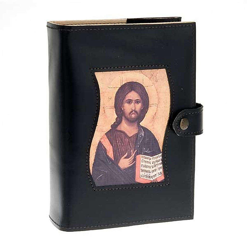 Copertina Bibbia Studio Gerusalemme nera Gesù 4