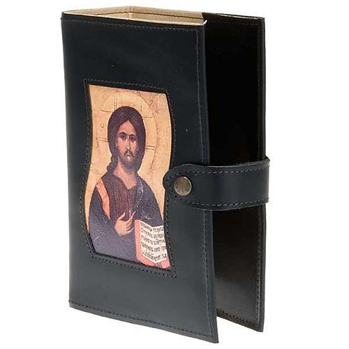 Copertina Bibbia Studio Gerusalemme nera Gesù 2